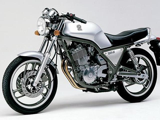 Yamaha Srx Exhaust