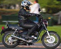 moto yamaha 125 sr