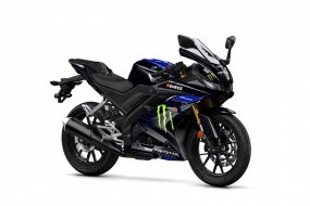 Yamaha : la YZF R-125 aux couleurs du Team Monster (...)