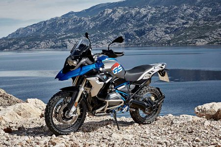 BMW R 1200 GS 2017 : la version Rallye