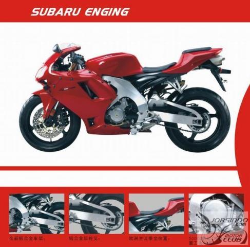 Ces concepts motos qui n'ont jamais vu le jour - partie 2 (2003 - 2007) Subaru-hs500-sa-moto-side-c3011-fa1db