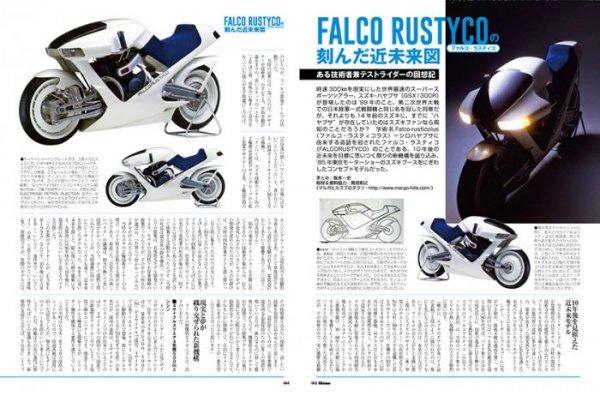Ces concepts moto qui n'ont jamais vu le jour - partie 1 (1979 - 1995) Suzuki-falco-rustyco-1985-scan-magazine-4d40c-6d272