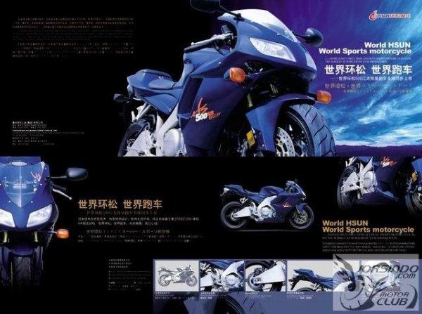 Ces concepts motos qui n'ont jamais vu le jour - partie 2 (2003 - 2007) Subaru-hs500-sa-moto-74fef-f7baa